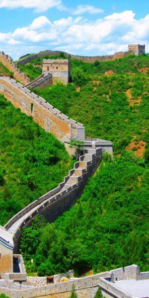 720x1440 Background HD Wallpaper 131 300x600 - 720x1440 Wallpapers