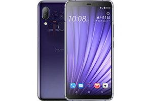 HTC U19e - HTC U19e Wallpapers