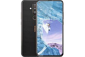 Nokia X71 - Nokia X71 Wallpapers
